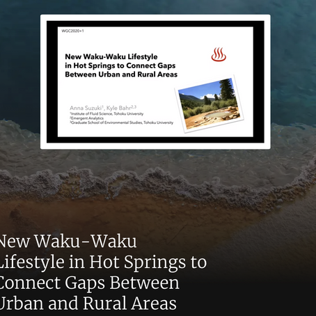 WGC2021+1でWaku2について発表!