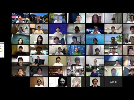 オンラインでACT-X領域会議に参加!