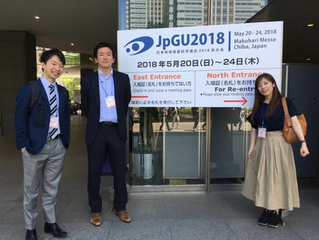 JpGU2018
