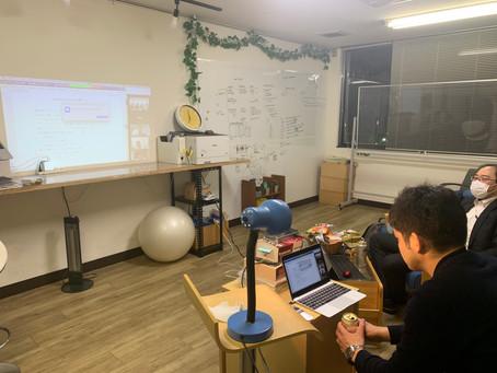 OnlineでWaku2 winter camp開催