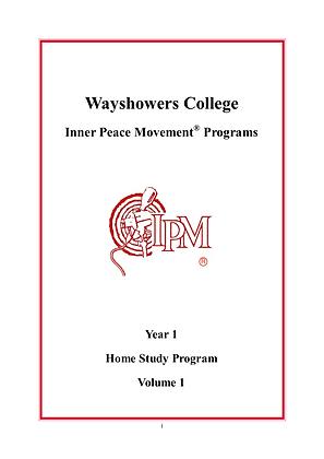 IPM HSP Year 1 Vol 1