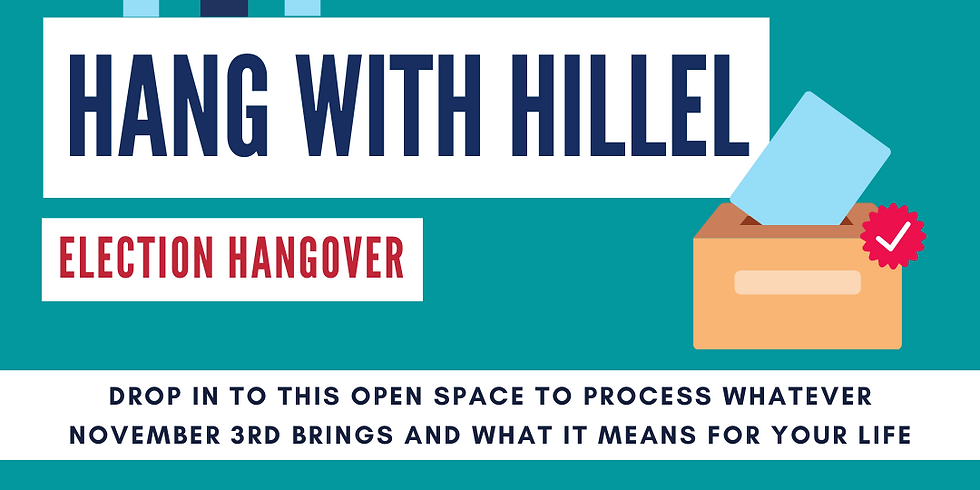 Hang With Hillel