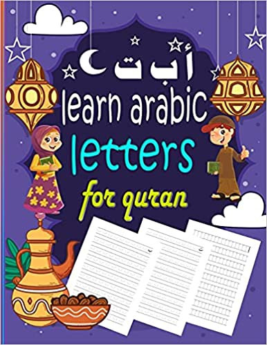 LEARN ARABIC LETTERS FOR QURAN