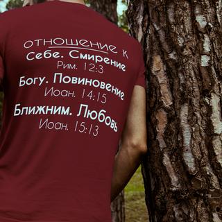 Latvia T-shirts