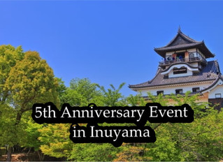 5th Anniversary Event in Inuyama 10.27