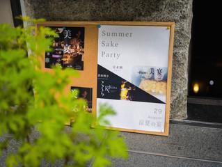 「涼夏の宴」終了