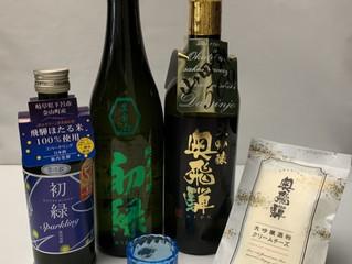 オンライン美宴 with 奥飛騨酒造