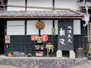 Sake&Dine at Hilton 源氏 6.21