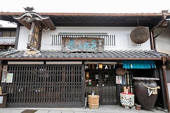 岩村酒造 (1).jpg