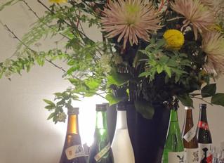 Sake Nouveau Party-新酒の会