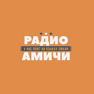 logo_radioamici.png