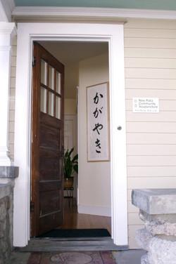 1-doorway