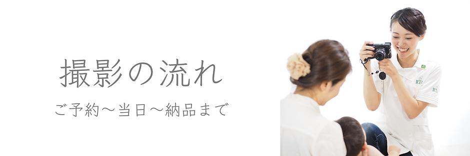 大阪│北摂│吹田│ベビーフォトスタジオ