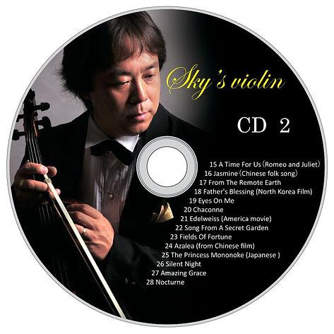 SKY CD 2.jpg