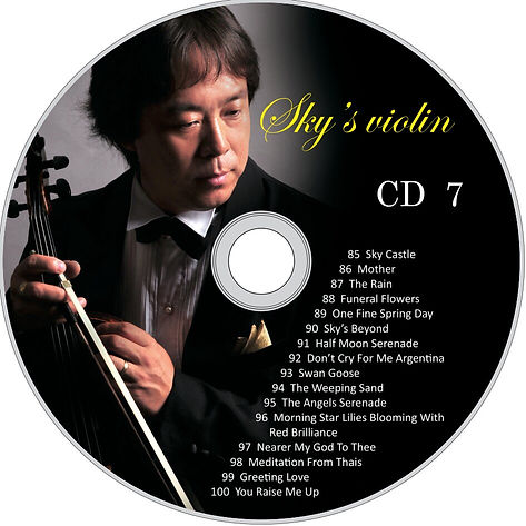 SKY CD7.jpg