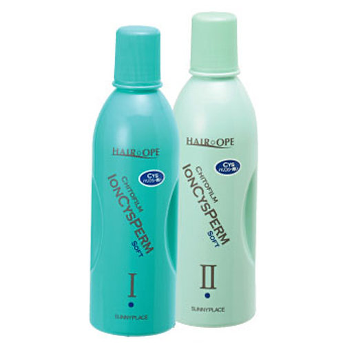 Sunny Place IoncysPerm 1 & 2 lotion 400ml each