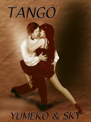 Argentine Tango/阿根廷探戈