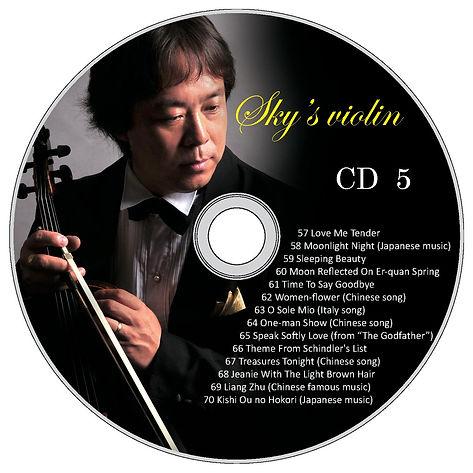 SKY CD 5.jpg