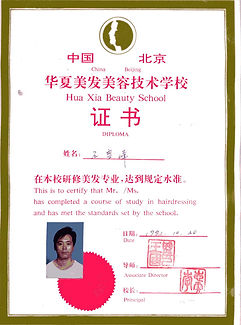 China Beauty School.jpg