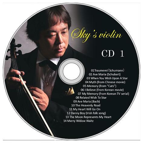 SKY CD 1_page-0001 (1).jpg