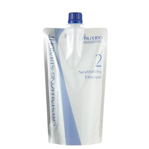 Shiseido Crystallizing straight emulsion cream 2 400g.