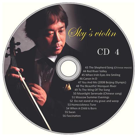 SKY CD 4-page-0.jpg