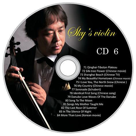 SKY CD 6.jpg