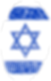 TE INVITO A DEJAR TU HUELLA EN ISRAEL