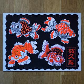 'Gold fish sheet'