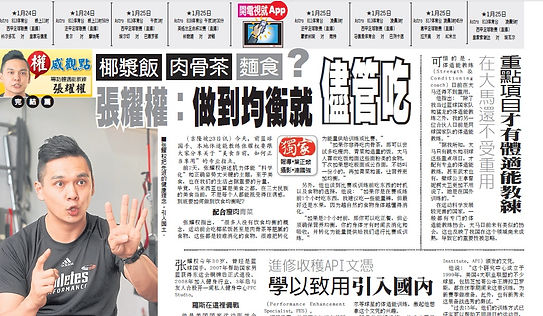 CHINA PRESS_ARTICLE 3.jpg