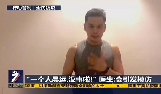 NTV7 SCREENSHOT 20200326.jpg