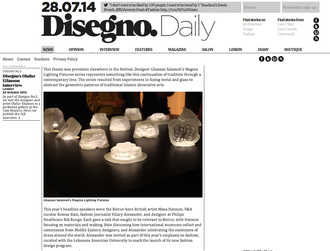 BDW 2014 Disegno Daily