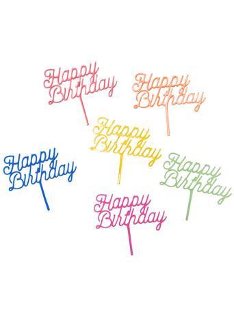 Happy Birthday Treat Toppers