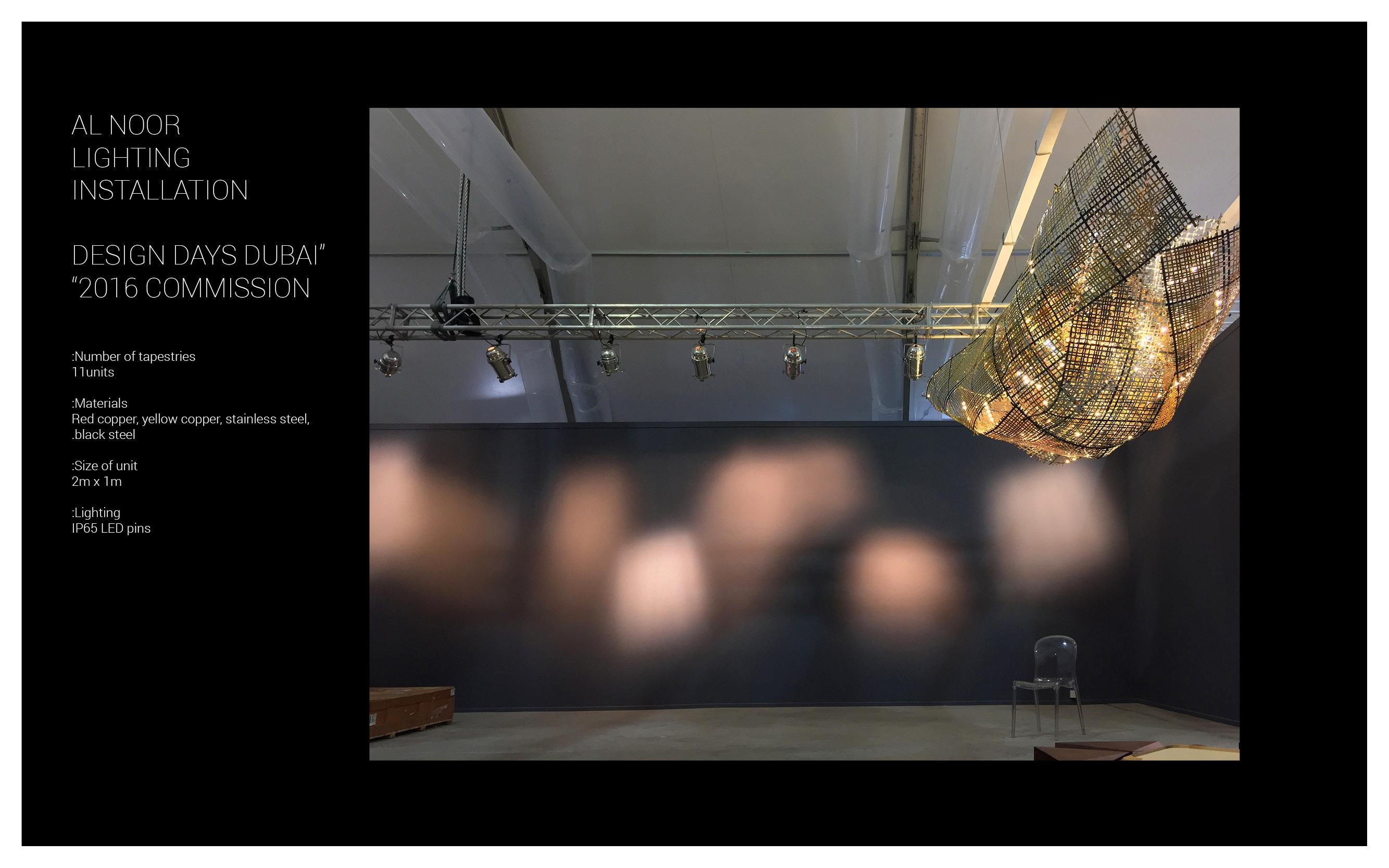 Al noor - Lighting Installation - GSS14