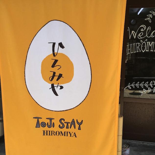 「湯治宿ひろみや・Toji Stay Hiromiya」  温泉地、別府の湯治場である鉄輪(かんなわ)にリニューアルオープンした湯治宿のブランドロゴ。地域の名物である温泉熱で蒸した地獄蒸しの卵と、宿の魅力を象徴的に表した卵がモチーフ。