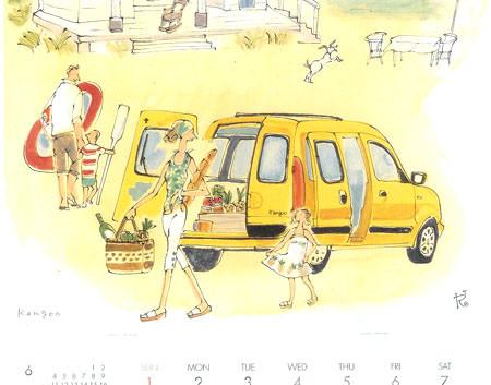 Summer Vacation 日産ルノーカレンダー