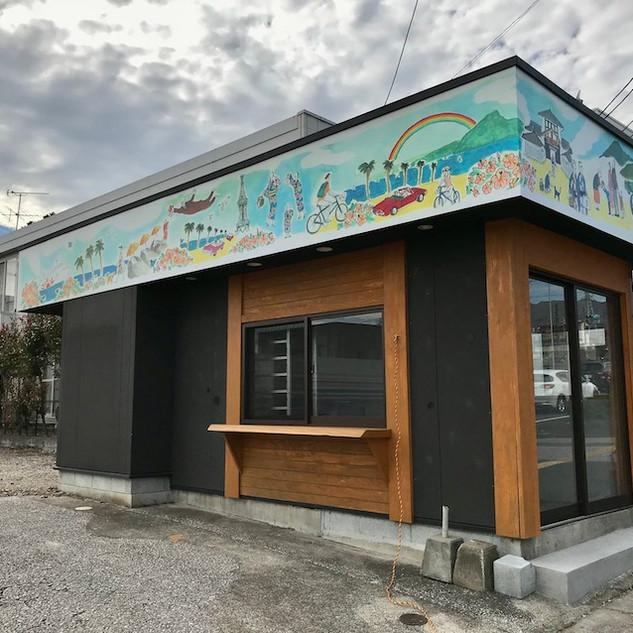 「湯けむり洋菓子店」看板 別府にある洋菓子店。 2面を使った全長約10mのパノラマ風景画。