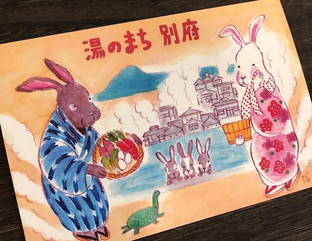 yunomachi_hp.jpeg