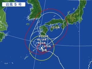 台風5号が接近しています