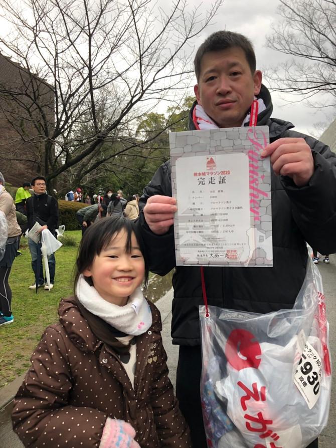 熊本城マラソン完走!!