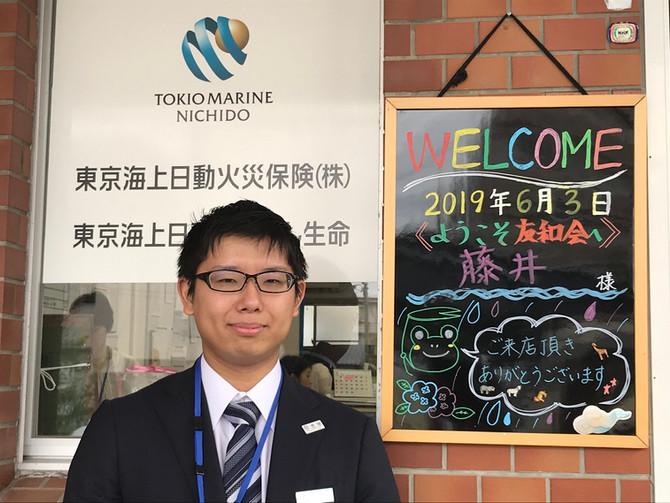 東京海上から研修に来てくれました!!