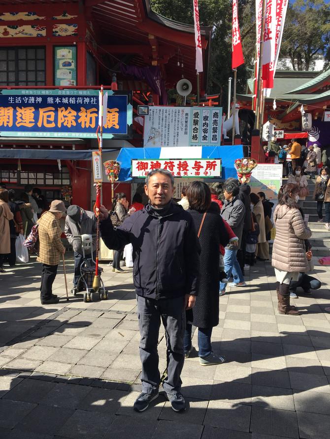 熊本城稲荷神社 初午大祭