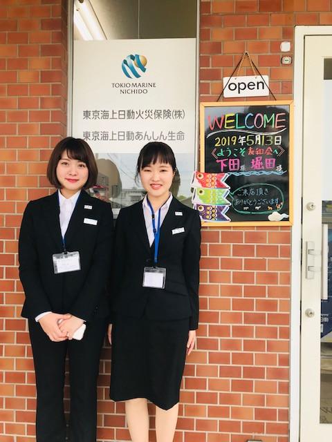 東京海上日動から研修で新入社員が2名来てくれました!!