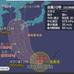 台風10号にご注意ください!