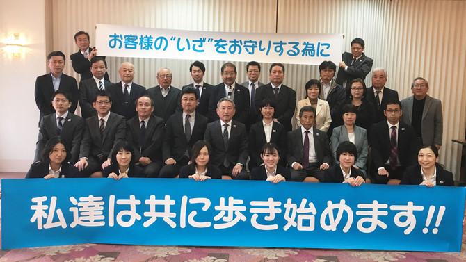 友和会は7/5日付で合併いたしました。