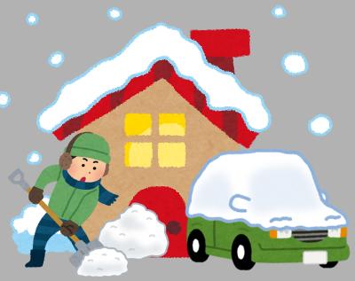 大雪にご注意ください
