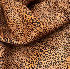 Leopardinho Contorno Bege