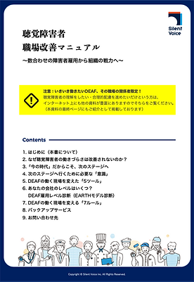 スクリーンショット 2020-01-15 14.14.33.png