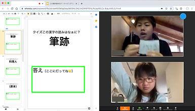オンライン授業について.jpg