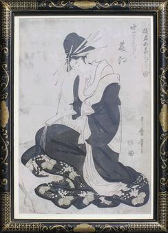 oriental design frame
